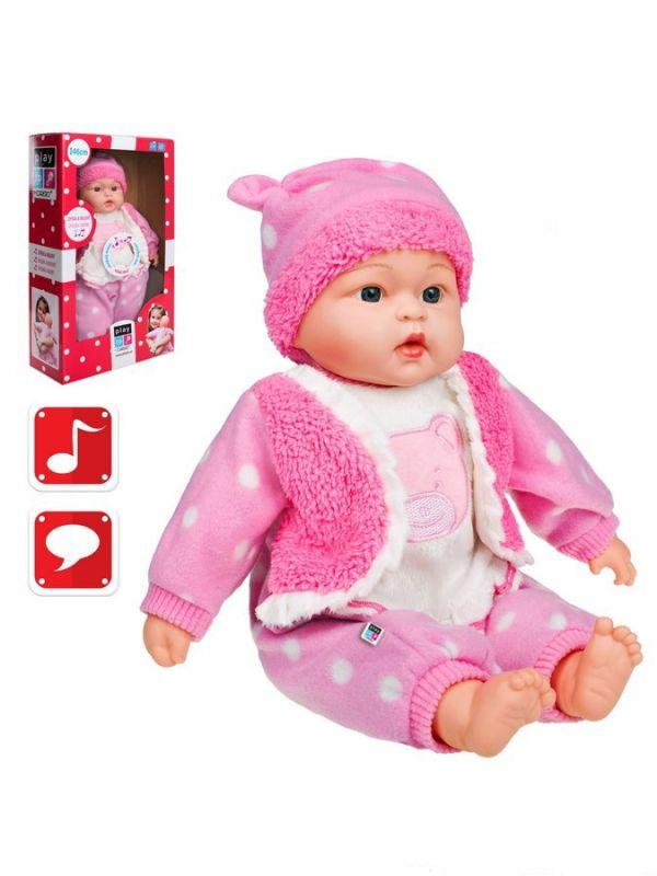Česky mluvící a zpívající dětská panenka PlayTo Anička 46 cm 26781