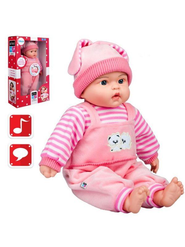 Polsky mluvící a zpívající dětská panenka PlayTo Agatka 46 cm 29166